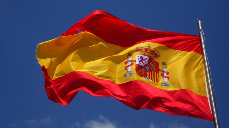 GBSB Global News For Graduates Wanting to Stay in Spain